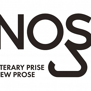 NOS Literary Prize: the results